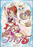 Yes!プリキュア5 Vol.3 [DVD]