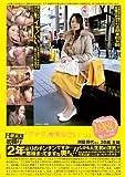 B級素人初撮り 053 「アナタ、御免なさい…。」 洲脇輝代さん 38歳 [DVD]