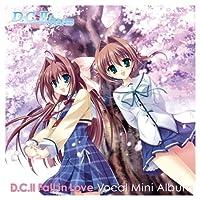 「D.C.II Fall in Love~ダ・カーポII~フォーリンラブ ボーカルミニアルバム」