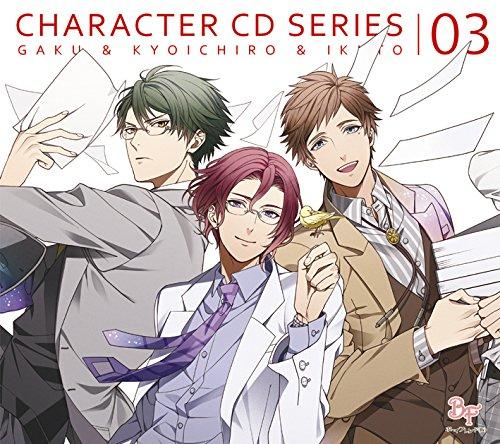 ボーイフレンド(仮) キャラクターCDシリーズ vol.3