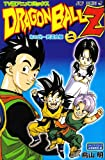 TV�ǥ��˥ᥳ�ߥå��� DRAGON BALL Z ����������ƻ���� 2 (�����ץ��ߥå���)