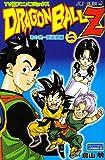 ドラゴンボールZあの世一武道会編 巻2―TV版アニメコミックス (ジャンプコミックス)
