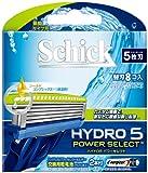 シック ハイドロ5 パワーセレクト 替刃(8コ入)