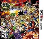 Dragon Ball Z: Extreme Butoden - Nint...