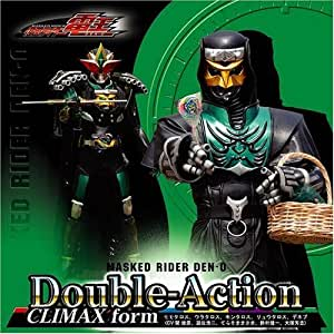 Double-Action CLIMAX form ジャケットE(デネブ)(DVD付)