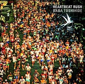 HEARTBEAT RUSH(通常盤)