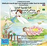 L'histoire de la petite libellule Laurie qui veut toujours aider tout le monde. Français - Arabe (Marie la coccinelle 2): qisat al-yu'suba a- s-sagira lulita al-ati targabu bimusa'adati al- gami'   Wolfgang Wilhelm