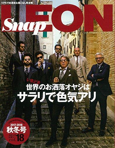 Snap LEON 2017年Vol.18 大きい表紙画像