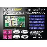 7インチ ワンセグ搭載ポータブルナビ オープンストリートマップ採用 EB-XS2200