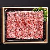 【冷凍配送】【 牛肉 】【 すき焼き 】 熊本産 最高級 黒毛和牛 極上 霜降り ロース お鍋用 (300g×2パック)