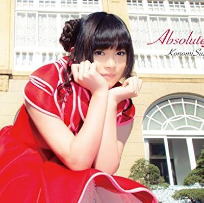 TVアニメ「 アブソリュート・デュオ 」オープニングテーマ「 Absolute Soul 」【通常盤 -shield-】