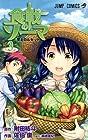 食戟のソーマ 第3巻 2013年08月02日発売