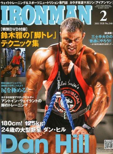 IRONMAN (アイアンマン) 2011年 02月号 [雑誌]