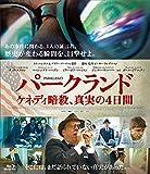 �ѡ������� ���ͥǥ��Ż�,���¤�4��� [Blu-ray]