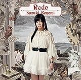 鈴木このみの10thシングル「Redo」5月発売。付属DVDにライブ映像
