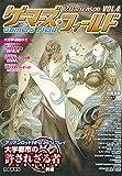 ゲーマーズ・フィールド 20th Season Vol.4