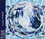 グラスフィア(初回限定盤)(DVD付)