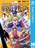 ONE PIECE モノクロ版 38 (ジャンプコミックスDIGITAL)