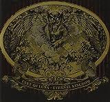 Eternal Kingdom by Cult of Luna (2008-06-17)