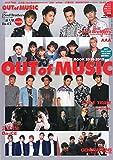 MUSIQ? SPECIAL OUT of MUSIC (ミュージッキュースペシャル アウトオブミュージック) Vol.35 2015年 01月号
