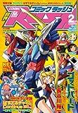 月刊 COMIC RUSH (コミック ラッシュ) 2011年 02月号 [雑誌]