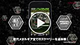 Metal Gear Solid: Social Ops (TGS 2012 [Japanese])