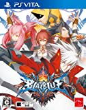 BLAZBLUE CHRONOPHANTASMA BLAZBLUE オリジナル保護シート付