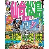 るるぶ仙台 松島 宮城'13 (国内シリーズ)
