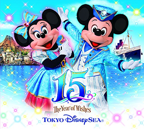 """東京ディズニーシー(R)15周年 """"ザ・イヤー・オブ・ウィッシュ"""" ミュージック・アルバム デラックス"""