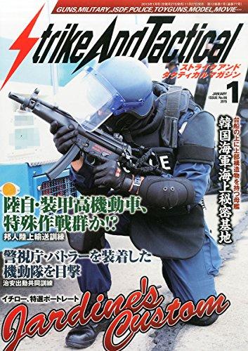 Strike And Tactical (ストライク・アンド・タクティカルマガジン) 2015年 01月号 [雑誌]