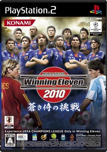 【ゲーム 買取】ワールドサッカー ウイニングイレブン 2010 蒼き侍の挑戦