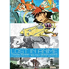LOST IN ANIME ロマン・トマ DESIGN WORKS
