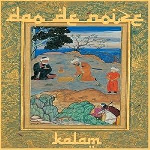 Kalam