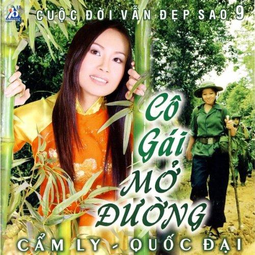 Anh Ba Hung (Ba Co Gai compare prices)