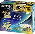 TDK 録画用ブルーレイディスク 超硬シリーズ BD-R DL 長時間2層ディスク 50GB 1-4倍速 5色カラーミックス ワイドプリンタブル対応 5mmスリムケース 10枚パック BRV50HCPWMB10A