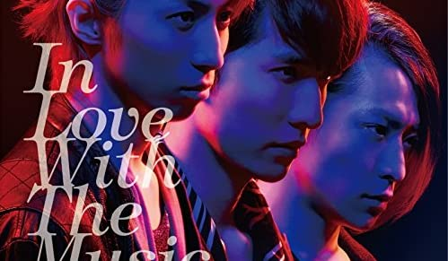 w-inds. In Love With The Music