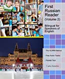 img - for First Russian Reader (Volume 2) (Graded Russian Readers) book / textbook / text book