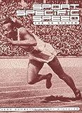 Sport Specific Speed