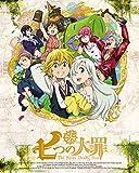 七つの大罪 9【完全生産限定版】 [Blu-ray]