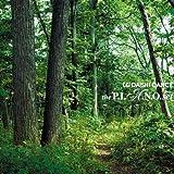 Daishi Dance - 2009 - the P.I.A.N.O. Set [2009年スペシャル・エディション盤] [Apt. XNNW-11006]