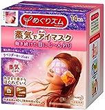 Kao MEGURISM | Health Care | Steam Warm Eye Mask Lavender Sage x 14