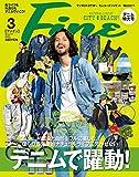 Fine(ファイン) 2016年 03 月号