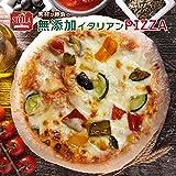 イタリアン無添加冷凍ピザお試し5枚セット(マルゲリータ・ジェノペーゼ・クワトロフルマッジ・オルトラーナ・ミラノサラミ)