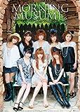 モーニング娘。 2011年 カレンダー