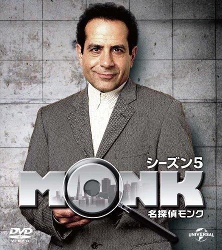 名探偵モンク4(2006〜2007)