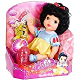 Disney Princess Sparkle Baby Snow White Doll