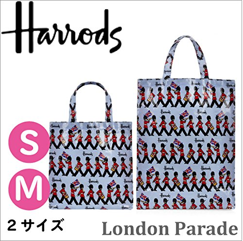 (ハロッズ) Harrods トートバッグ ショッピング london Shopper Bag