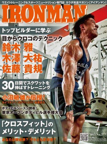 IRONMAN (アイアンマン) 2013年 07月号 [雑誌]