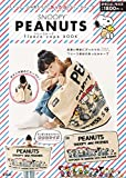 SNOOPY™ PEANUTS fleece cape BOOK