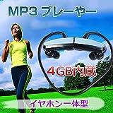 W202 4GB内蔵スポーツMP3プレーヤー 並行輸入品